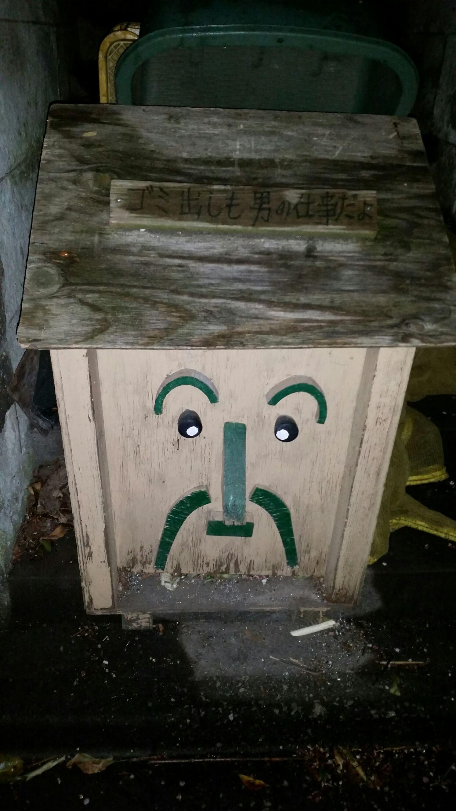 理想のゴミ箱